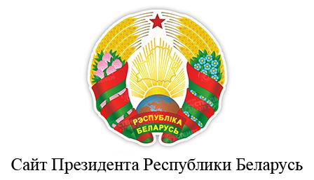 Баннер_Президент_2021