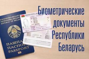 biomet.-dokumenty-_3224615-v1_